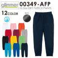 【メーカー取次】glimmer グリマー 00349-AFP 10.0oz ドライ裏フリーススウェットパンツ
