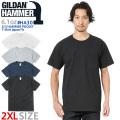 【メーカー取次】【ネコポス便対応】【2XLサイズ】GILDAN ギルダン HA30 6.1oz S/S HAMMER POCKET(ハンマー ポケット)Tシャツ Japan Fit【Sx】