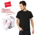Hanes ヘインズ HM1-F001 PREMIUM JAPAN FIT クルーネック Tシャツ BLACK