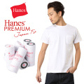 Hanes ヘインズ HM1-F004 PREMIUM JAPAN FIT クルーネック ポケットTシャツ WHIT
