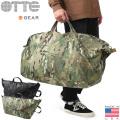 ★今ならカートで15%OFF割引★OTTE GEAR オッテギア OTTEBG001 Heist SSE Bag(ハイスト SSE バッグ) MADE IN USA / ショルダーバッグ ボストンバック