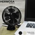 HERMOSA  ハモサ ヴィンテージ レトロ USB ファン 卓上 扇風機(キャンペーン対象外)