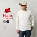 Hanes ヘインズ HM4-Q502 L/S サーマル ヘンリーネックTシャツ