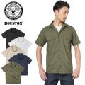 ☆ただいま20%割引中☆HOUSTON ヒューストン 40455 POPLIN HBT シャツ ミリタリーシャツ