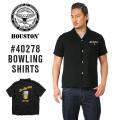 HOUSTON ヒューストン 40278 BOWLING BEERシャツ