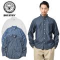 HOUSTON ヒューストン 40698 USAコットン シャンブレーボタンダウンシャツ