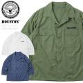 ★今ならカートで15%OFF割引★HOUSTON ヒューストン 40701 コットン ポプリン ARMY シャツ ミリタリーファッション
