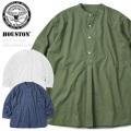 ★今ならカートで15%OFF割引★HOUSTON ヒューストン 40702 コットン ポプリン グランパシャツ ミリタリーファッション