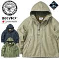 ☆ただいま20%OFF☆HOUSTON ヒューストン 50887 WATER REPELLENT(撥水)RAIN PARKA(レインパーカー)日本製 ミリタリーファッション