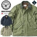 ☆ただいま20%OFF☆HOUSTON ヒューストン 50888 WATER REPELLENT(撥水)ECW デッキジャケット 日本製 ミリタリーファッション