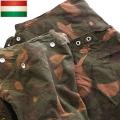 実物 ハンガリー軍 テントシェル 迷彩 USED テントシート パップテント
