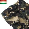 実物 新品 ハンガリー軍 テントシェル M90 テントシート パップテント