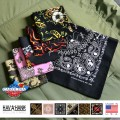 HAV-A-HANK ハバハンク MADE IN U.S.A. SKULLS&FLAMES バンダナ 6色