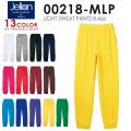 【メーカー取次】Jellan ジェラン 00218-MLP 8.4oz LIGHT SWEAT PANTS スウェットパンツ★キャンペーン対象外★