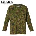 【キャンペーン対象外商品】C.A.B.CLOTHING J.G.S.D.F. コンプレッション 長袖Tシャツ 新迷彩 2522