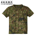 【キャンペーン対象外商品】C.A.B.CLOTHING J.G.S.D.F. クールナイス Kid's Tシャツ 6202