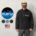 ★カートで18%OFF対象品★KAVU カブー 11863318 ハーフジップ フリース スローシャツ MADE IN USA【Sx】【T】