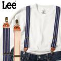 【ネコポス便対応】Lee リー LA0423 コンパーチブルサスペンダー