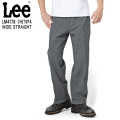 ☆20%OFFセール☆Lee リー WORK LINE LM4178-559 CHETOPA WIDE STRAIGHT パンツ