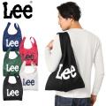 ☆ただいま15%OFF☆Lee リー LA0158 CONVENIENT エコバッグ #1