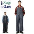 ★ただいま20%OFF★【即日出荷対応】Lee リー LM4303 BUDDY LEE(バディ・リー)オーバーオール
