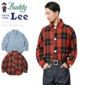 ★今だけ15%OFF特価★【即日出荷対応】Lee リー LM4305 BUDDY LEE(バディ・リー)ワークシャツ