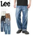 Lee リー LM7288 DUNGAREES PAINTER PANTS(ダンガリーズ ペインターパンツ)
