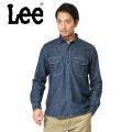 Lee リー LT0501-100 デニム ワークシャツ ワンウォッシュ