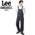 Lee リー DUNGAREES LM4454 ルーズテーパードオーバーオール 400 インディゴブルー