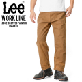 ☆20%OFFセール☆Lee リー WORK LINE LM4488 LOOSE CROPPED PAINTER パンツ 112 Brown
