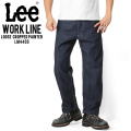 ☆20%OFFセール☆Lee リー WORK LINE LM4488 LOOSE CROPPED PAINTER パンツ 400 Rince