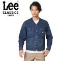☆20%OFFセール☆Lee リー CLASSICS クラシック エンジニアジャケット LM4571-336
