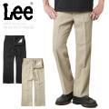★ただいま20%OFF★Lee リー LM4670 70S ブーツカット トラウザー パンツ