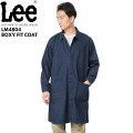 Lee リー AUTHENTIC WORK WEAR LM4804-300 BOXY FIT コート INDIGO