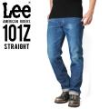 Lee リー AMERICAN RIDERS 101Z ストレート デニムパンツ 中色ブルー【LM5101-446】