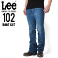☆15%OFFセール☆Lee リー AMERICAN RIDERS 102 ブーツカット デニムパンツ 中色ブルー【LM5102-446】