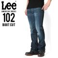 ☆15%OFFセール☆Lee リー AMERICAN RIDERS 102 ブーツカット デニムパンツ 濃色ブルー【LM5102-526】
