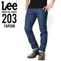 ☆20%OFFセール☆Lee リー AMERICAN RIDERS 203 テーパード デニムパンツ ミディアムインディゴ【LM5203-400】