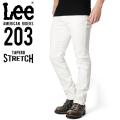 Lee リー AMERICAN RIDERS 203 テーパードストレッチ パンツ ホワイト【LM5203-618】