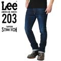 Lee リー AMERICAN RIDERS 203 テーパードストレッチ パンツ 濃色ブルー【LM5203-626】