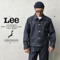 【即日出荷対応】Lee リー ARCHIVES LM6012 WWII 101J カウボーイジャケット 1943's MODEL 日本製【キャンペーン対象外】【T】