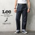 【即日出荷対応】Lee リー ARCHIVES LM6201 WWII 101B カウボーイパンツ 1943's MODEL 日本製【キャンペーン対象外】【T】