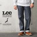 【即日出荷対応】Lee リー ARCHIVES LM6411 RIDERS 101B 1950S デニムパンツ 日本製【T】