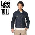 ☆20%OFFセール☆Lee リー RIDERS 101J ライダースジャケット LT0521-100 INDIGO BLUE