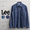 ★カートで10%OFF割引中★Lee リー LT0633 L/S デニム ワークシャツ