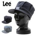 Lee リー LU0010 WORK CAP ワークキャップ