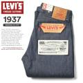 【即日出荷対応】LEVI'S VINTAGE CLOTHING 37501-0015 1937年モデル 501XX ジーンズ RIGID【キャンペーン対象外】 リーバイス LVC デニム