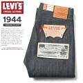 """【即日出荷対応】LEVI'S VINTAGE CLOTHING 44501-0072 1944年モデル S501XX ジーンズ """"大戦モデル"""" RIGID【キャンペーン対象外】 リーバイス LVC デニム"""