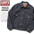 """【即日出荷対応】LEVI'S VINTAGE CLOTHING 70507-0062 1953年モデル TYPE II デニム ジャケット""""2nd""""RIGID【キャンペーン対象外】 リーバイス LVC"""