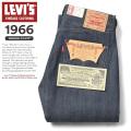 """【即日出荷対応】LEVI'S VINTAGE CLOTHING 66501-0135 1966年モデル 501 ジーンズ """"66モデル"""" RIGID【キャンペーン対象外】 リーバイス LVC デニム"""